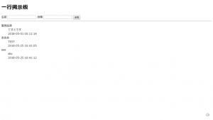0512PHPアプリケーション開発講座画像2