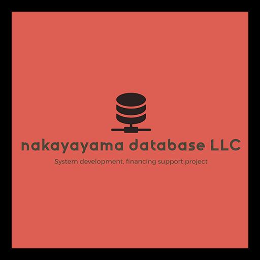 中山データベース合同会社