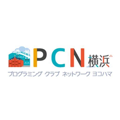 PCN横浜