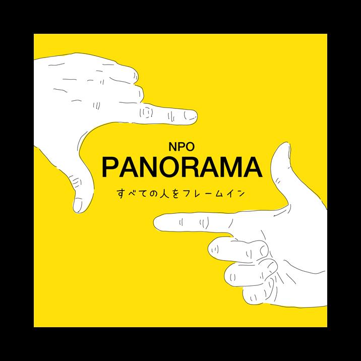 NPO法人パノラマ